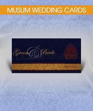 Single Muslim DL Wedding Card