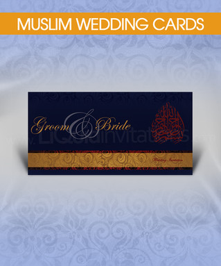 Single Muslim DL Wedding Card