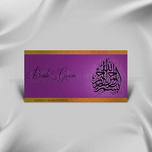 Purple & Gold Bismillah Wedding Invitation Card QDL05