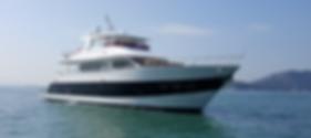 Jac55 55-person Cruiser Boat