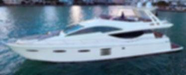 Pocahontas luxury cruiser.JPG