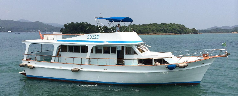 Symphony Sai Kung boat rental.JPG