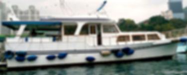 Phoenix 35 Person Hong Kong Junk Boat.jp