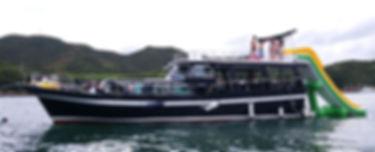 Black Swan Sai Kung junk.jpg