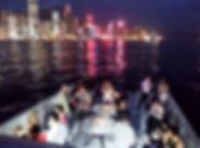 Hong Kong Yachting_Harbor Wine Cruise.jp
