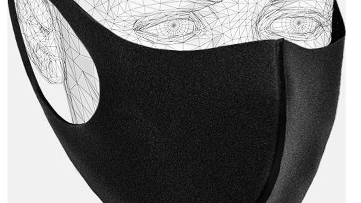 Black Cotton Bland Mask