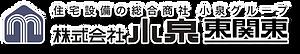 住宅設備の総合商社 小泉グループ 株式会社小泉東関東