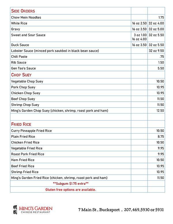 Side Orders Chop Suey Fried Rice updated