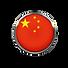 china-3573904_960_720.png