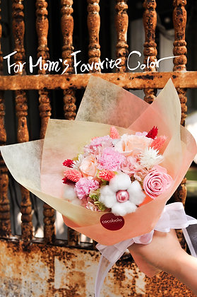 Coral Pink Bouquet for Mom │母親的一只珊瑚紅皮包