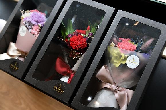 愛をこめて花束を│獻上愛的花束