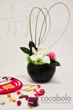 日式桌花│靜中蕙蘭 JAPANESE FLOWER ARRANGEMENTS:JING