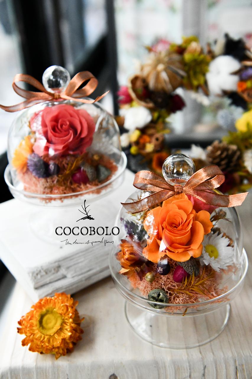 秋天的蛋糕,每一口都是豐收風景 / 冬天的草莓蛋糕 (二擇一)