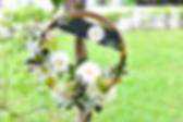 20200430 夏光森林繡框花圈-3-1-1.png