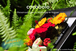 cocobolo Preserved Flowers Workshop in August