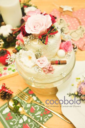 COCOBOLO 設計款客製商品│HOLIDAY CAKE 創意蛋糕花禮