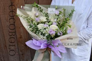 COCOBOLO  2019 周末晨間鮮花系列課程