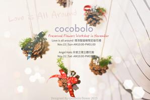COCOBOLO PRESERVED FLOWERS WORKSHOP IN NOVEMBER