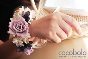 WRIST-FLOWER-VINTAGE PURPLE ─ 復古紫。新娘手腕花