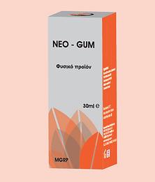 neo gum box.PNG