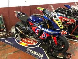 Frio Coruña Albacete Yamaha
