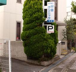 駐車P.jpg