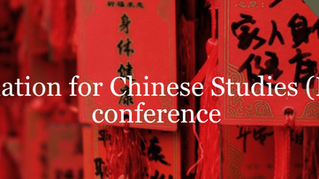 Miaomiao at the British Postgraduate Network for Chinese Studies' 2020 Annual Conference