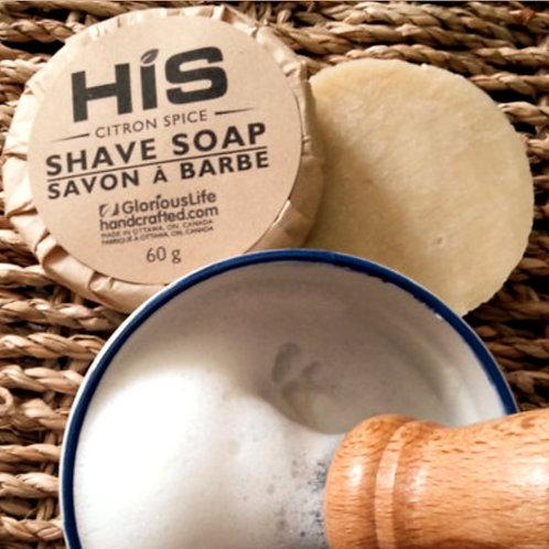 GLORIOUS LIFE - Citron Spice Shave Soap