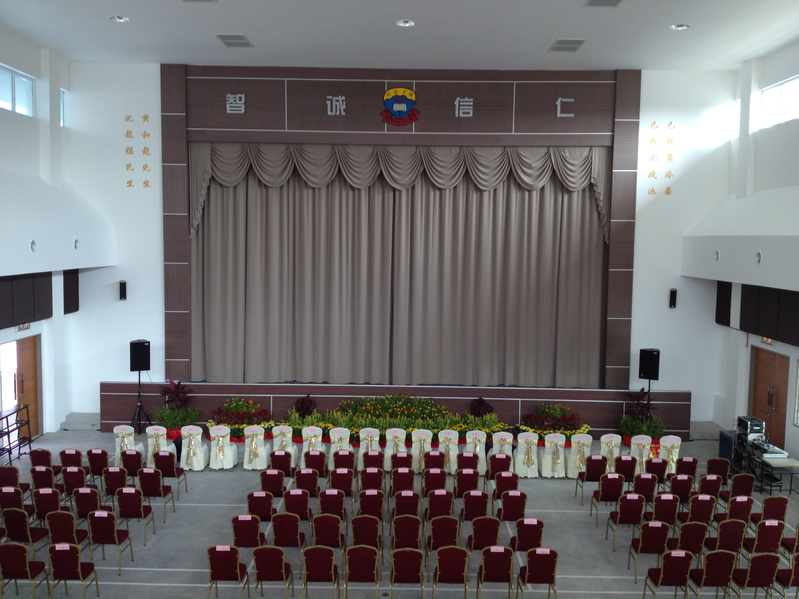 Motorized Stage Curtains
