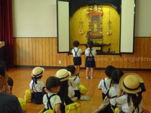 西望幼稚園