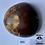 Thumbnail: Cocobowl - Individual bowl 8151