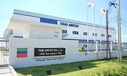 "THAI AMTEC CO.,LTD. ""Company Profile"""