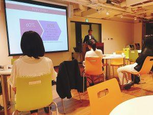 October Event 2017: DISCO Job Hunting Seminar