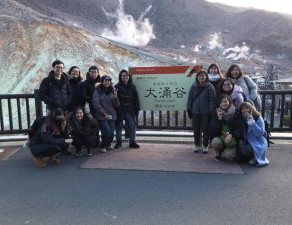 January Event 2019: Winter Trip