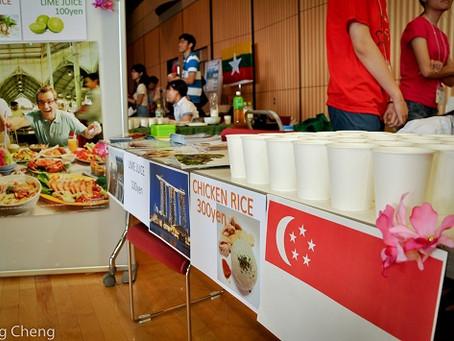 8th ASEAN Festival
