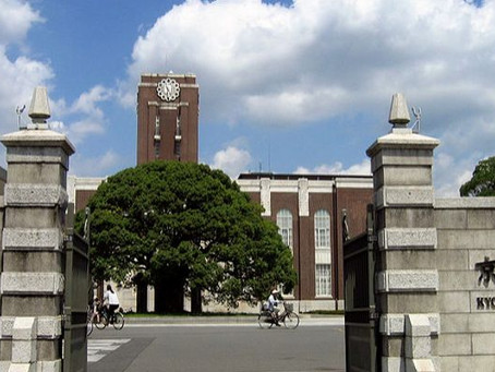 Intro to Kyoto Uni