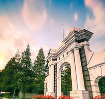 Tokyo Institute of Technology - Tsinghua University Double Masters Programme
