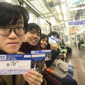 January Event 2020: Winter Trip to Nikkō, Tochigi Prefecture