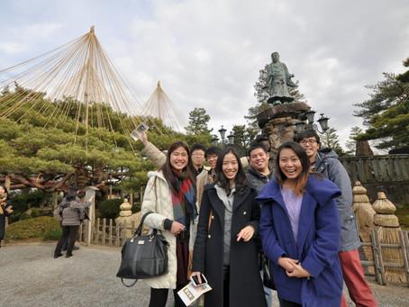 Winter Trip 2013: Kanazawa