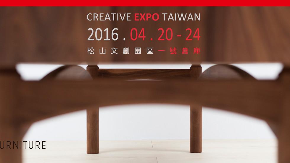 2016 CREATIVE EXPO TAIWAN
