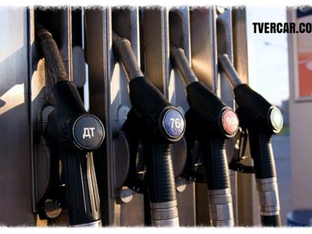 Повышение цен на бензин - не первоапрельская шутка!