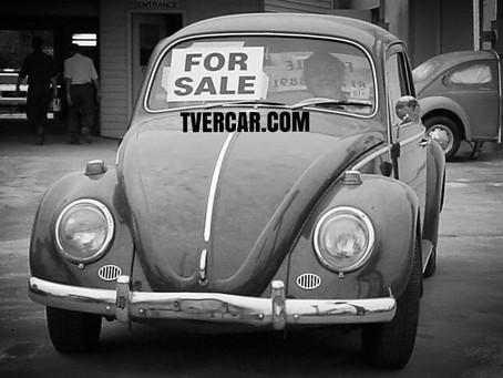 Продажа автомобилей с рук в России может оказаться под запретом!