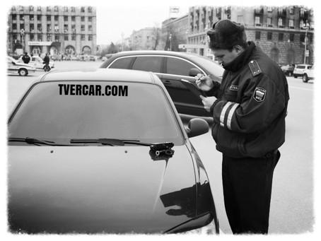 Новый штраф за незаконную тонировку 5000 рублей.