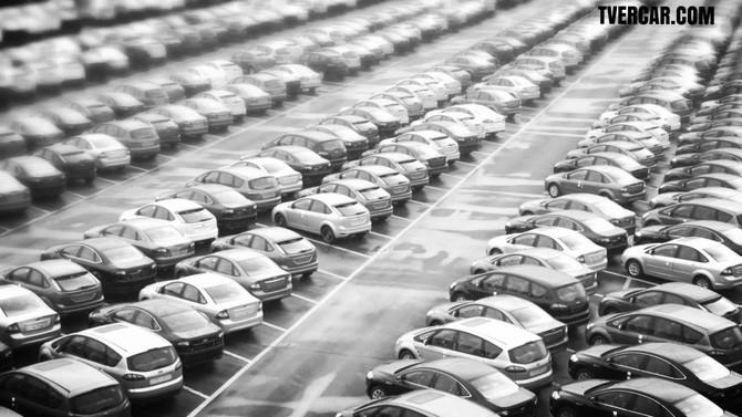 Список проверенных автомобилей