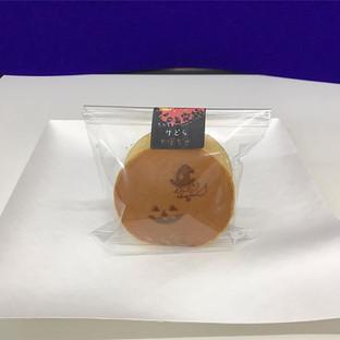 たってる生どらのかぼちゃのもんぶらん ハロウィン仕様.jpg