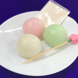 桜薯蕷饅頭.jpg