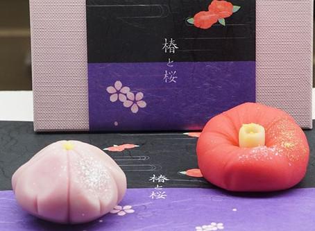 『椿と桜』