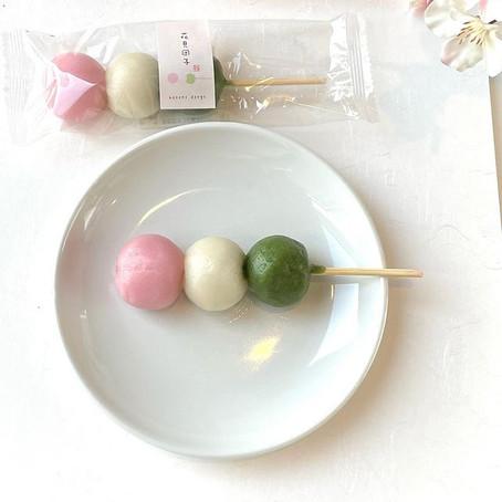 春の季節商品
