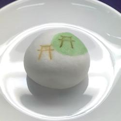 薯蕷饅頭製 稲荷山.jpg