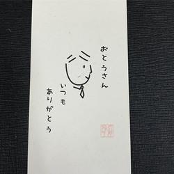 父の日のプレゼント(黒糖さぶれ).jpg